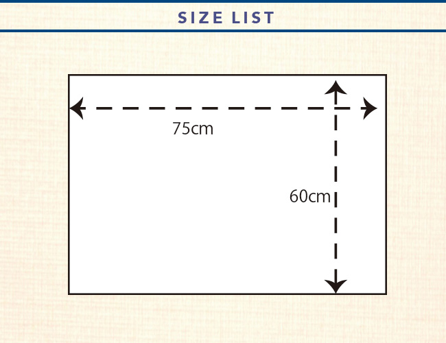 7202サイズ表