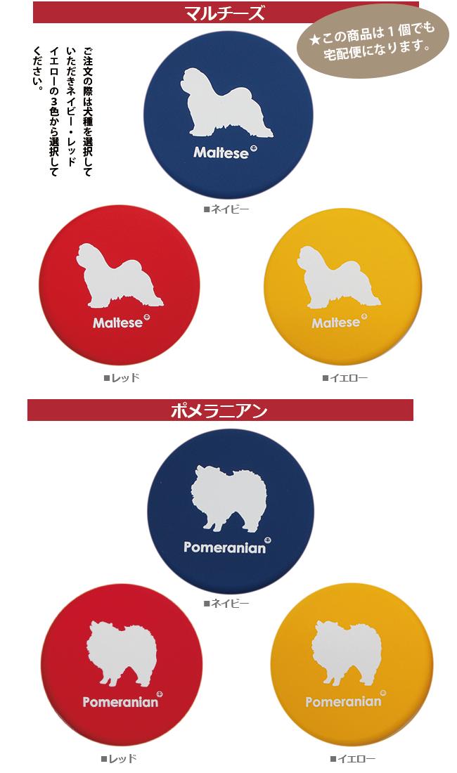 2019クークチュール秋冬新作 おやつ缶レッド・イエロー・ネイビー (3色)26犬種 7206[犬グッズ]